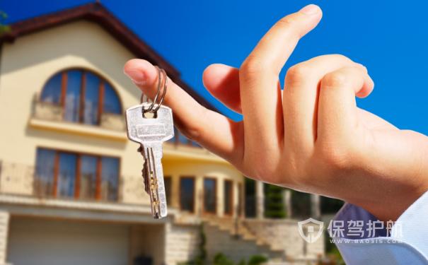 2019最新厦门买房条件 买房流程详解