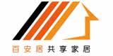 潍坊百安居建筑装饰工程有限公司