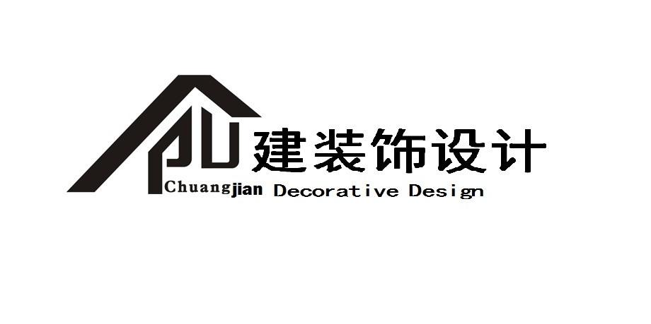 乌鲁木齐创建装饰设计公司