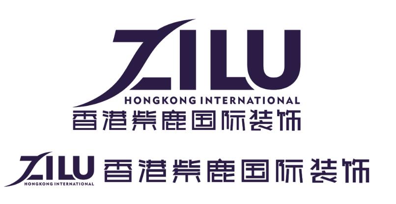 香港紫鹿国际装饰