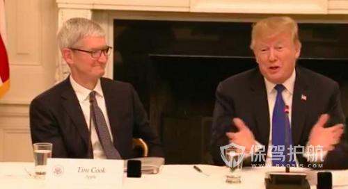 """特朗普致谢叫错库克大名""""蒂姆·苹果""""WHAT?"""
