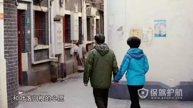 一家3口倾尽积蓄买上海一居室,小户型装修改造后阿姨:120个满意