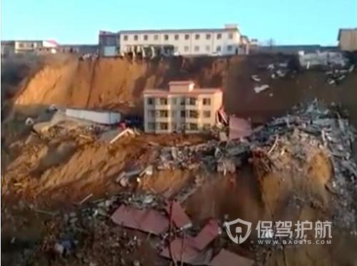山西臨汾山體滑坡致樓房垮塌 7人遇難尚有13人失聯