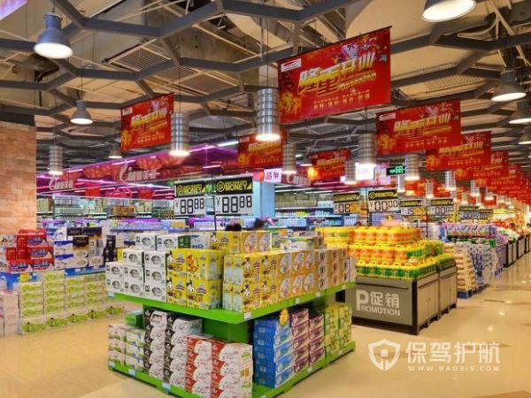 小超市装修风格有哪些?小超市装修风格选择