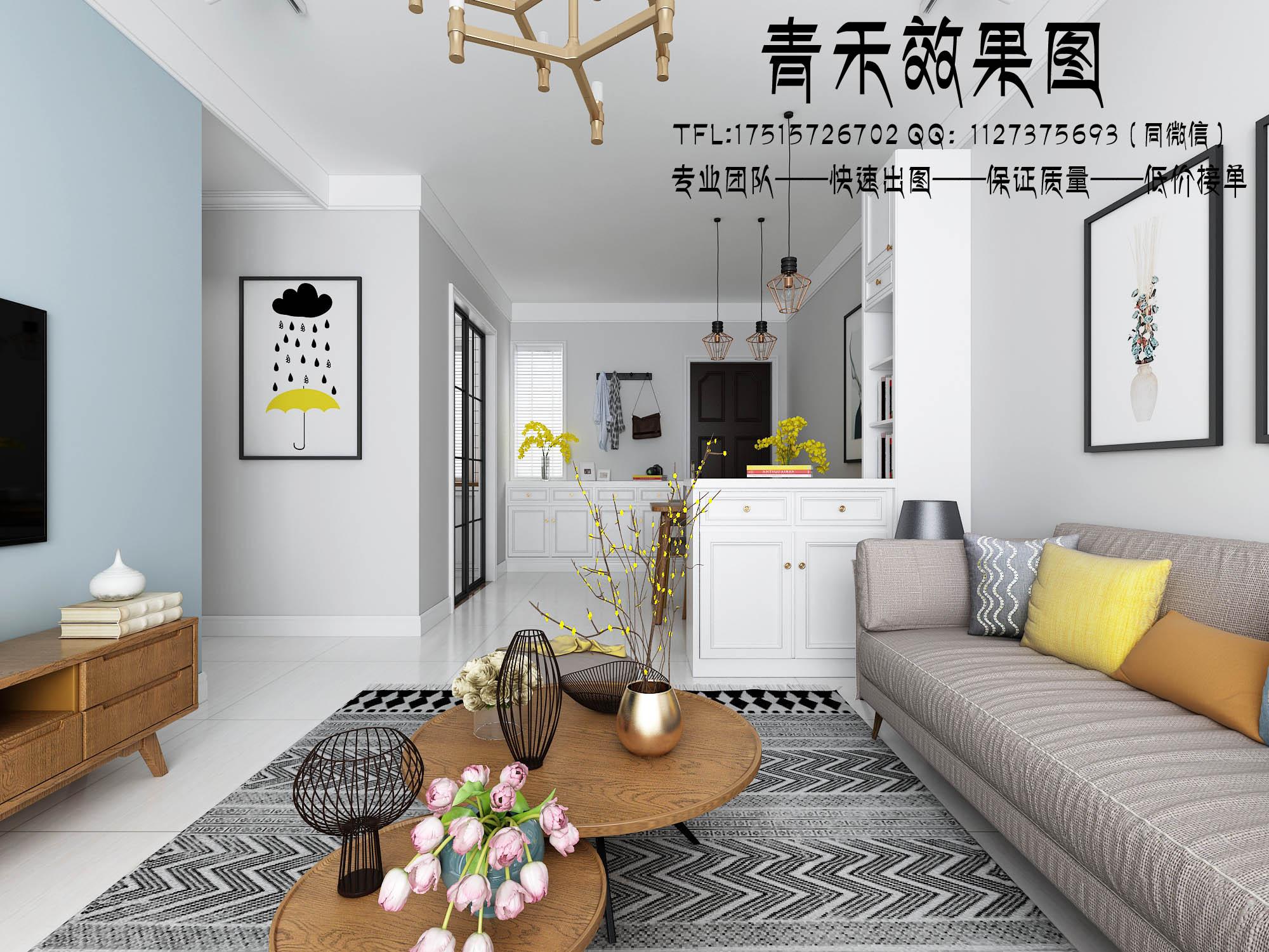 天津青桔装饰工程有限公司