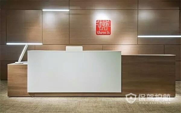 实木拼合开放式办公室实景图