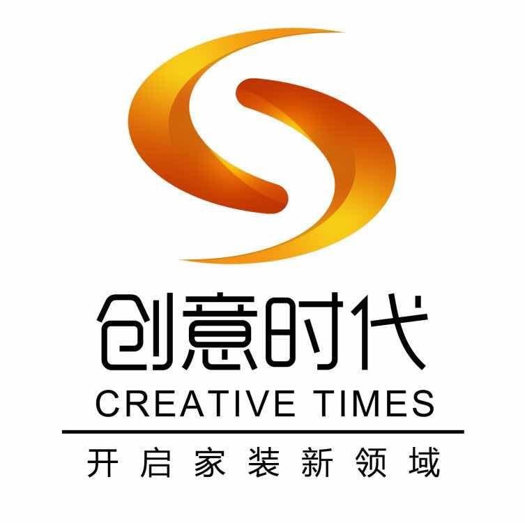 深圳创意时代装饰