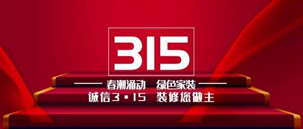 a22fc524-b83e-4d5c-b972-f5a3f9377342.jpg