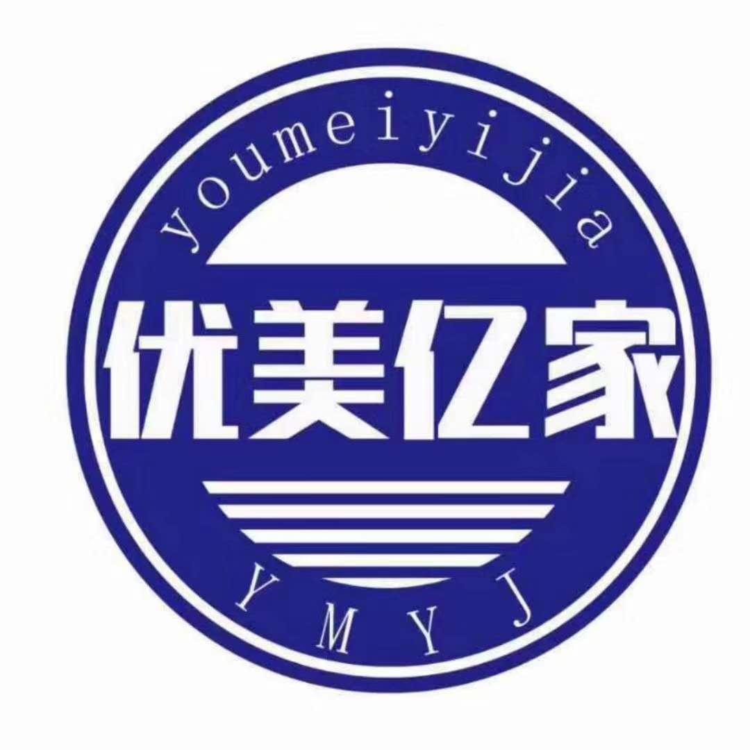 北上京装饰工程(潍坊)有限公司