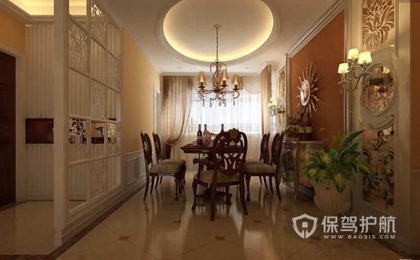 4室一厅装修一般多少钱?4室一厅装修效果图
