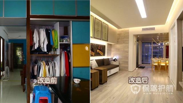 口人睡两张床,还有一人睡杂物间,设计师逆天装修改造 60㎡小户型
