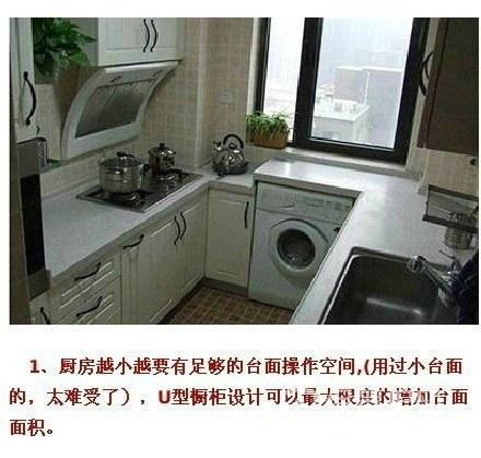 厨房装修经验心得分享,10平米厨房装修效果图