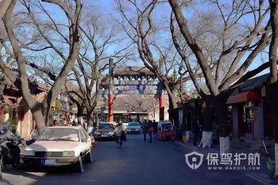 90后大学毕业一年后就在北京买了房,入住不久就开始后悔...
