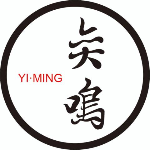 苏州奕鸣装饰设计有限公司句容分公司