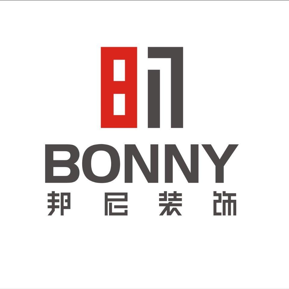 宜昌市邦尼装饰设计工程有限公司