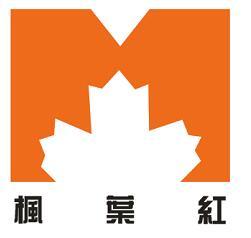 深圳市枫叶红装饰设计工程有限公司