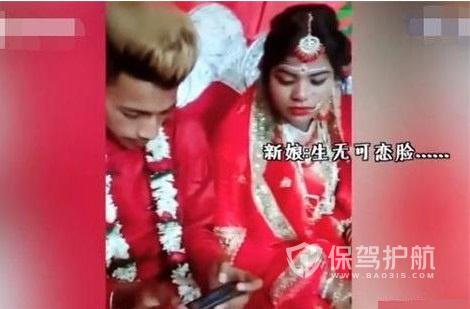 """印度新郎婚礼沉迷""""吃鸡""""游戏 对身旁娇俏新娘视而不见"""