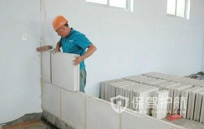 轻质隔断施工合同,家装材料合同范本参考