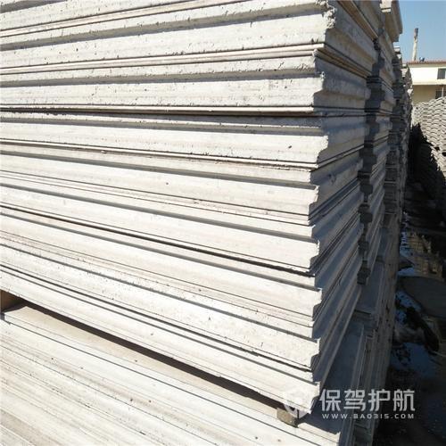 轻型隔墙板-保驾护航装修网