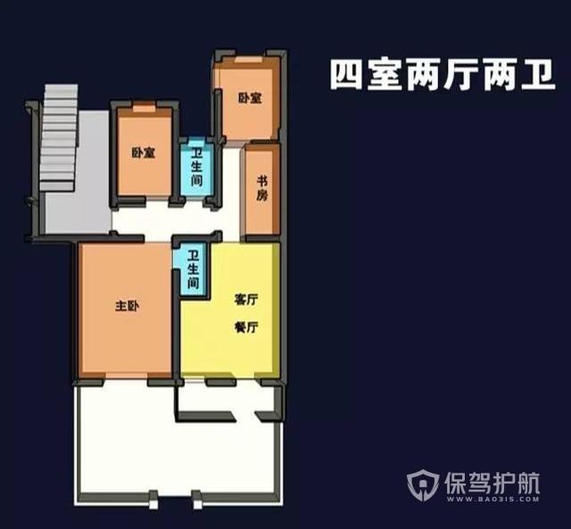 新的方案由两位建筑师重新规划,并由现代建筑院结构师确认