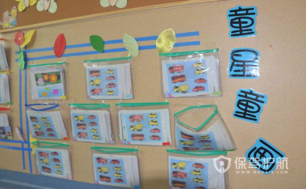 幼儿园创意墙面设计
