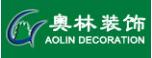 杭州奥林装饰有限公司