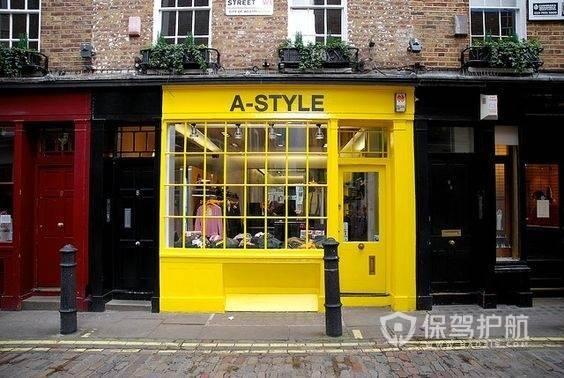 黄色鲜明亮眼店面门面设计