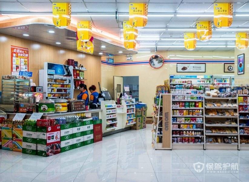 小型超市装修效果图 小型超市装修设计有哪些要点?图片