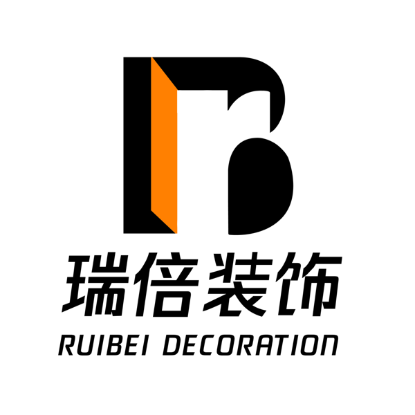 北京瑞倍装饰工程有限公司包头分公司