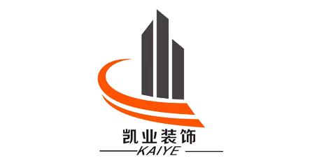 广州市凯业装饰工程有限公司