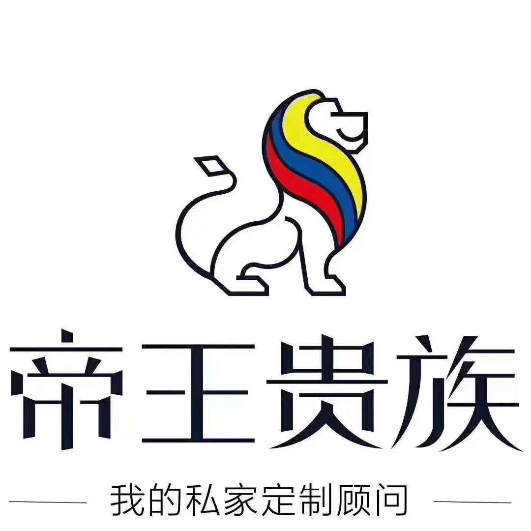 连云港赛木建材有限公司