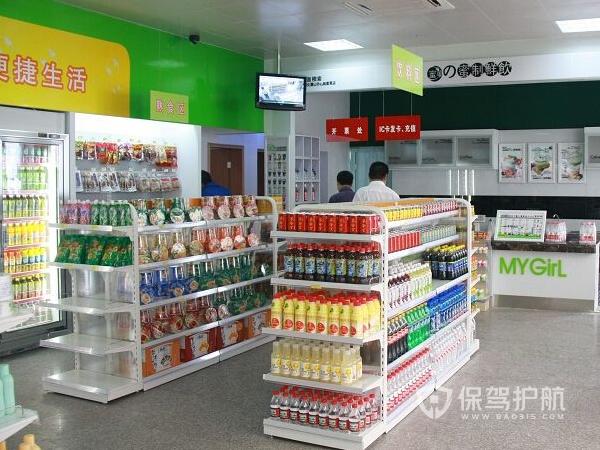 中小型超市裝修設計技巧 中小型超市裝修設計效果圖