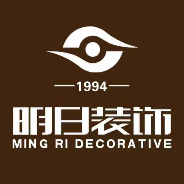 贵州明日广告装饰工程有限公司