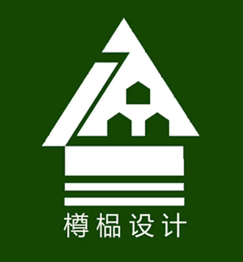 樽榀设计装饰有限公司