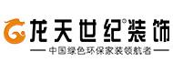 北京龙天世纪建筑装饰工程有限公司银川分公司