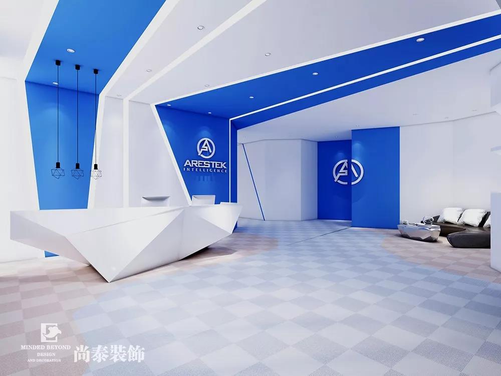 埃森智能科技公司办公室装修设计