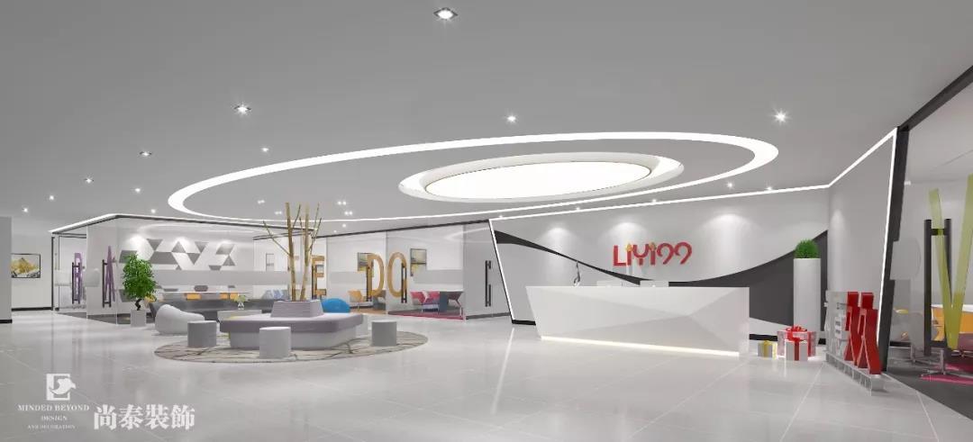 礼意久久网络科技公司&办公空间装饰设计