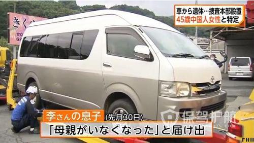 日本停车场惊现女性遗体 后背有多处刀伤警方判定为他杀