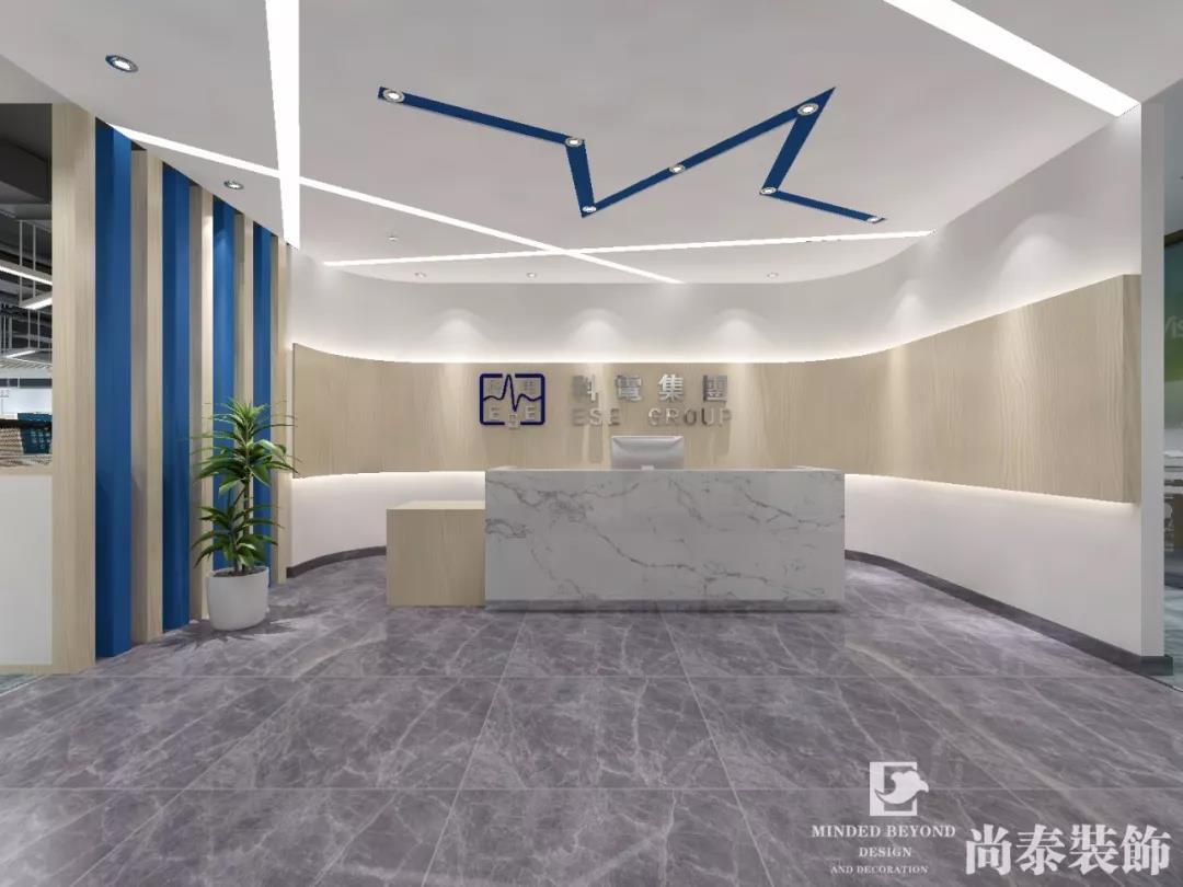 科电工程有限公司&办公空间装饰设计