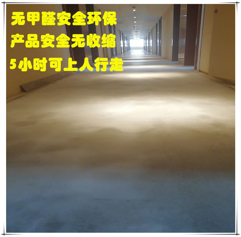 地面找平水泥自流平专业施工 木地板基层找平自流平水泥施工