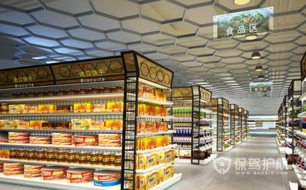 大型超市裝修設計