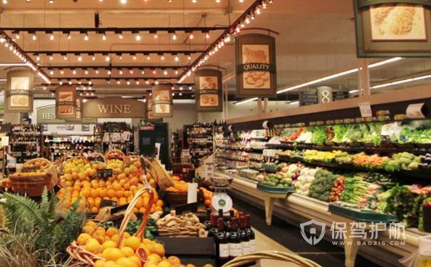 生活超市裝修設計