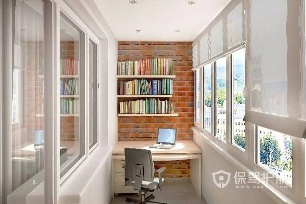 阳台书房怎么做?阳台书房设计要素