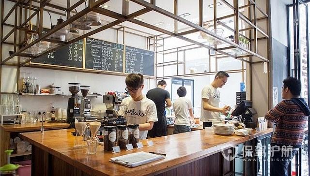 时尚咖啡店装修效果图