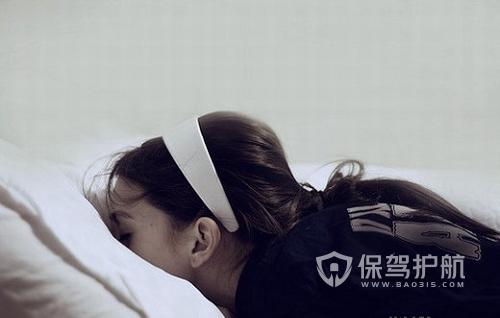 睡眠也有了新国标 成人每日平均睡眠时间需达7-8小时