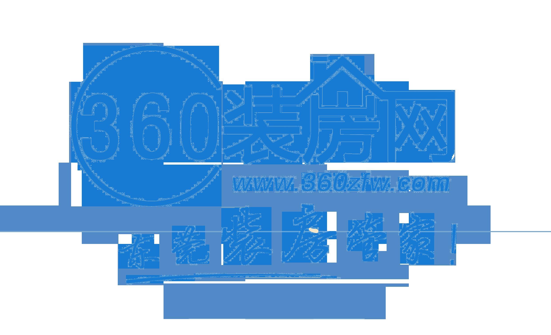东莞市装房管家信息科技有限公司