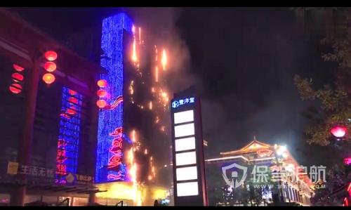 西安大唐不夜城着火 原因疑似墙面灯带线路短路造成