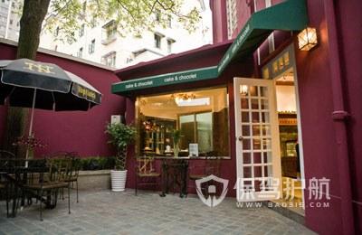 西式咖啡厅店面装修效果图