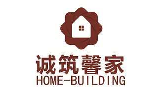 北京诚筑馨家家居装饰有限公司