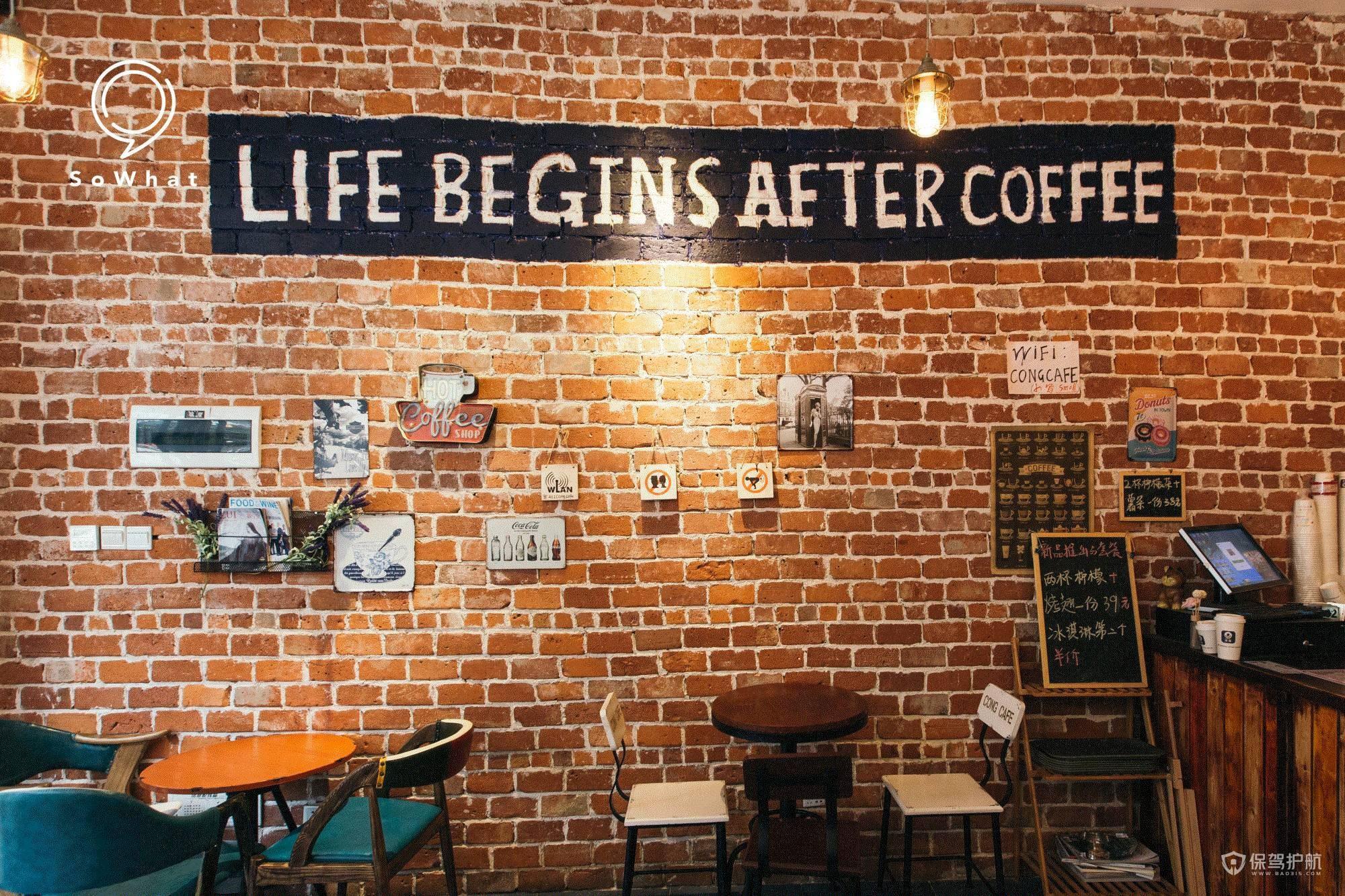 复古风咖啡店装修效果图